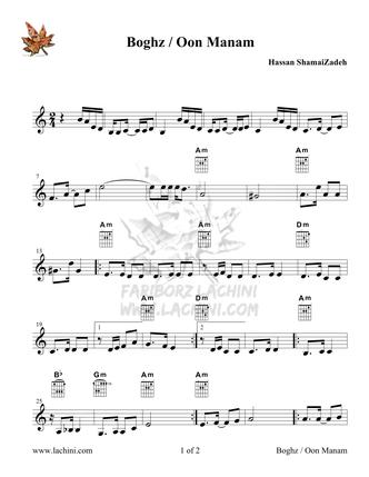 Oon Manam Sheet Music