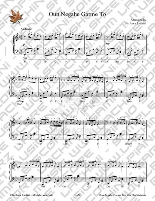 Oun Negahe Garme To Sheet Music