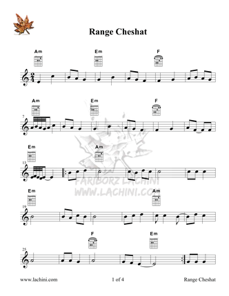 Range Cheshat Sheet Music
