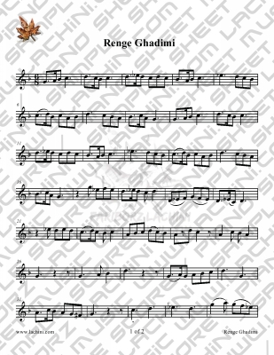 Renge Ghadimi 6 Sheet Music