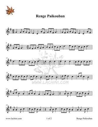 Renge Paikouban Sheet Music