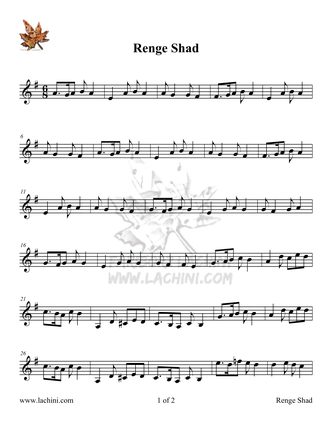 Renge Shad 3 Sheet Music
