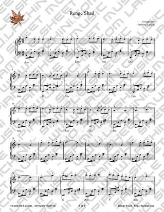 Renge Shad 2 音乐页