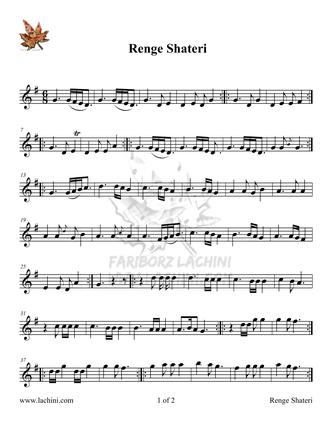 Renge Shateri Sheet Music