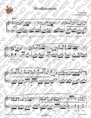 Roodkhooneha Sheet Music