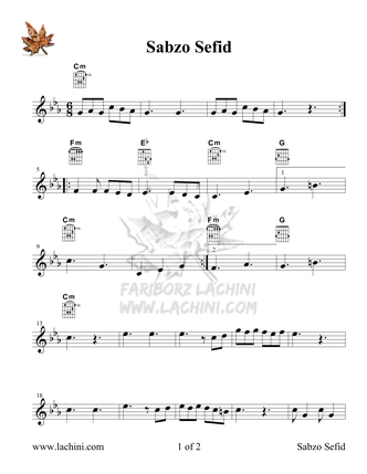 Sabzo Sefid Sheet Music