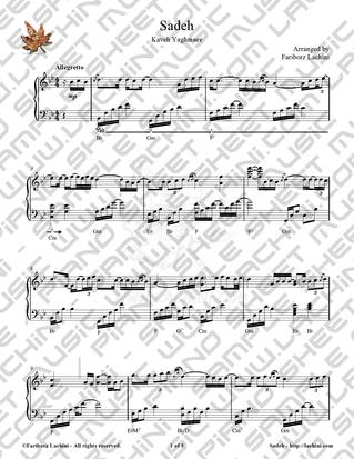 Sadeh Sheet Music