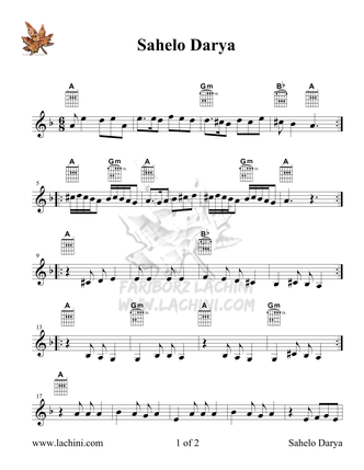 Sahelo Darya Sheet Music