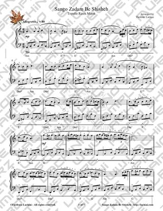 Sango Zadam Be Shisheh Sheet Music
