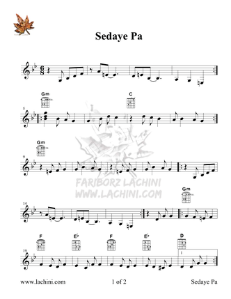 Sedaye Pa Sheet Music