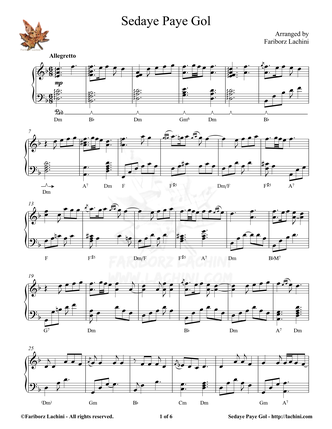 Sedaye Paye Gol Sheet Music