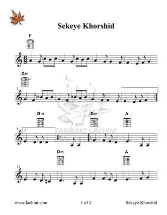 Sekeye Khorshid Sheet Music