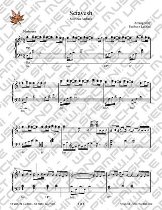 Setayesh Sheet Music
