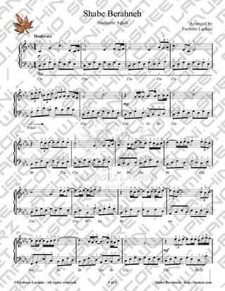 Shabe Berahneh Sheet Music