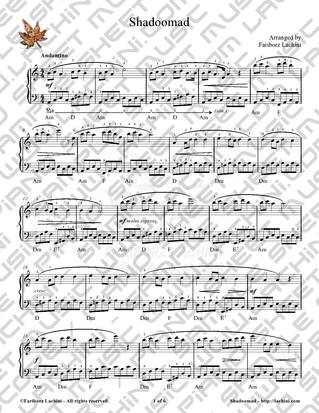 Shadoomad Sheet Music