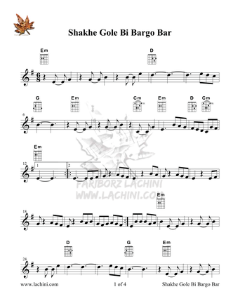Shakhe Gole Bi Bargo Bar Sheet Music