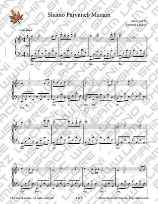 Shamo Parvaneh Manam Sheet Music