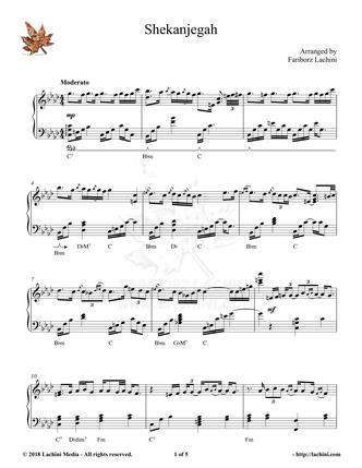 Shekanjegah Sheet Music