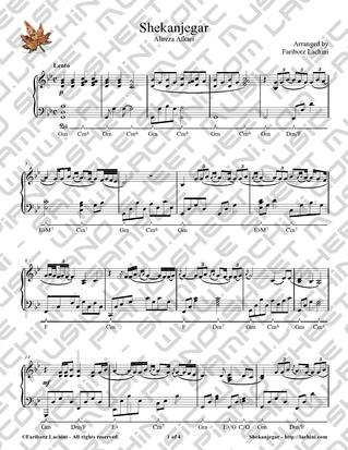 Shekanjegar Sheet Music