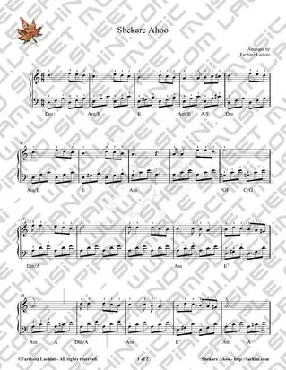Shekare Ahoo 2 Sheet Music