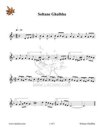 Soltane Ghalbha Sheet Music