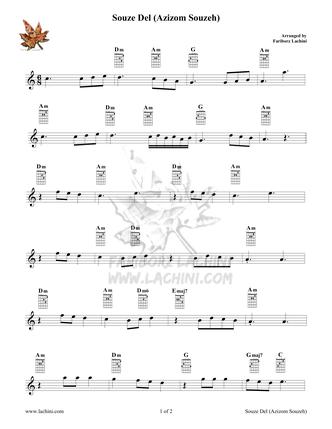 Souze Del 音乐页
