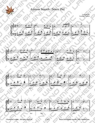 Souze Del Sheet Music