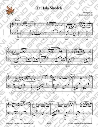 Tahala Shodeh Sheet Music