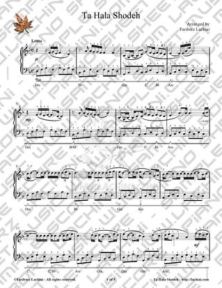 Ta Hala Shodeh Sheet Music