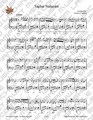 Taghat Nadaram Sheet Music