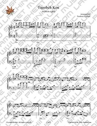 Tajrobeh Kon Sheet Music