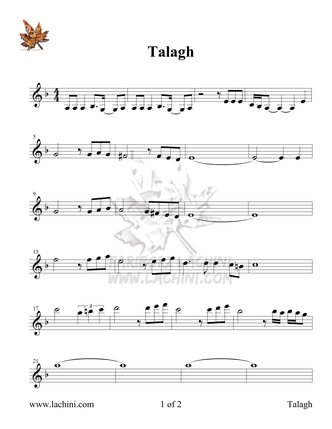 Talagh Partition