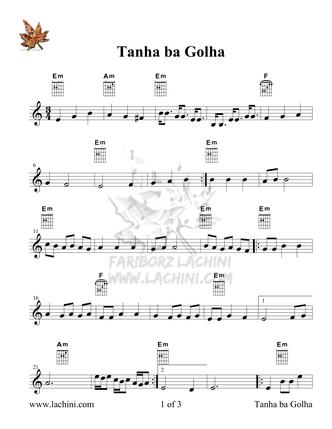 Tanha ba Golha Sheet Music