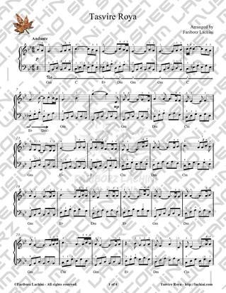 Tasvire Roya 音乐页