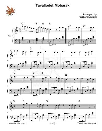 Tavallodet Mobarak Musiknoten