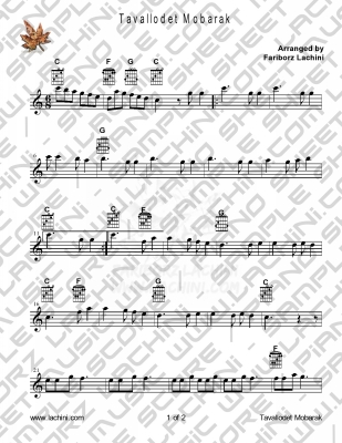Tavallodet Mobarak Sheet Music