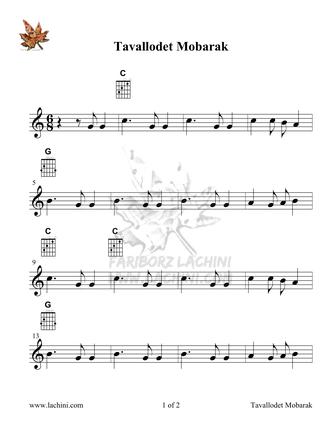 Tavallodet Mobarak 4 Musiknoten