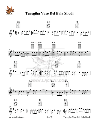 Tazegiha Vase Del Bala Shodi Sheet Music