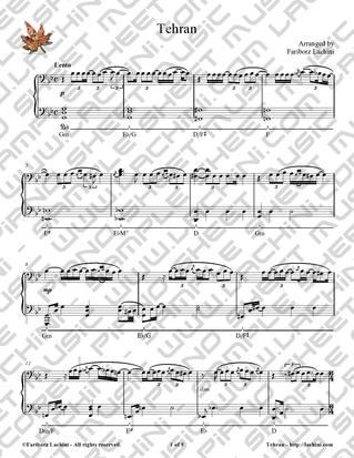 Tehran Sheet Music