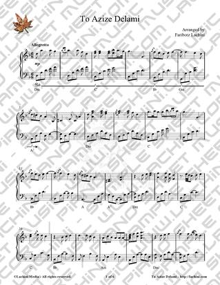 To Azize Delami Sheet Music