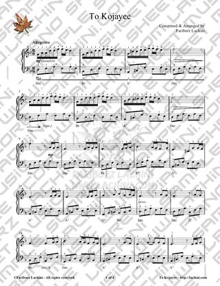 To Kojayee Sheet Music