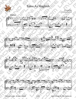 Toloo Az Maghreb Sheet Music