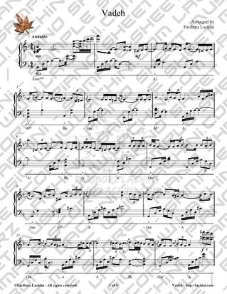 Vadeh Sheet Music