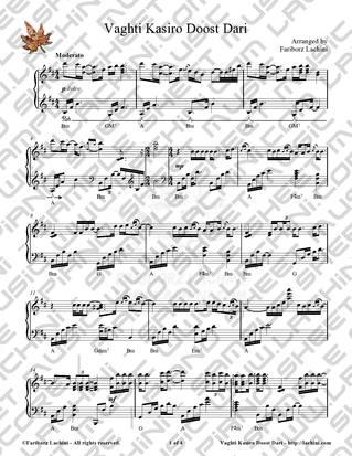 Vaghti Kasiro Doost Dari Sheet Music