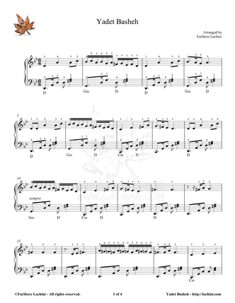 Yadet Basheh Sheet Music