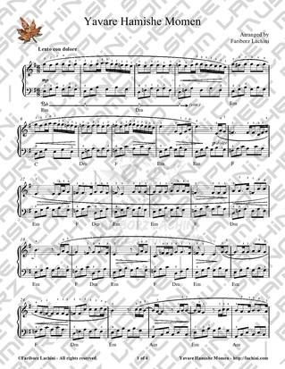 Yavare Hamishe Momen Sheet Music