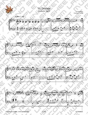 Ye Dokhtar Sheet Music