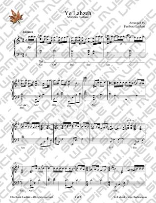 Ye Lahzeh Sheet Music