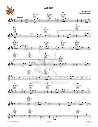 Zendegi Sheet Music