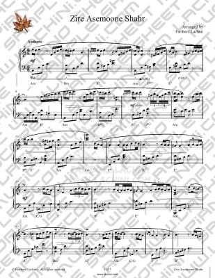 Zire Asemoone Shahr 音乐页